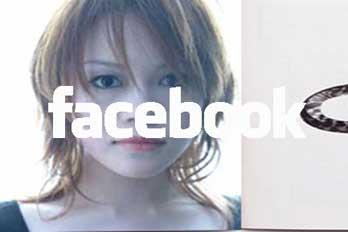 facebook VISAGE